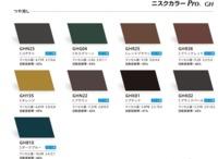 GL0.35 カラー鋼板 各色カット板 300×800㎜