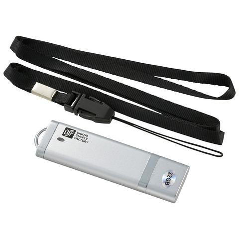 OHM 01-0032 USB 3.0フラッシュメモリー32GB