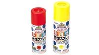 アサヒペン 水性多用途スプレー 420ml