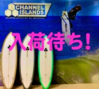 CHANNEL ISLANDS  NEW FLYER  5.9  PU