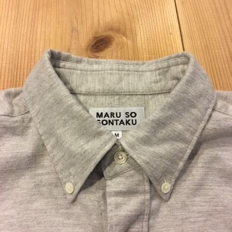 【SONTAKU】ナチュラルストレッチなBDシャツ