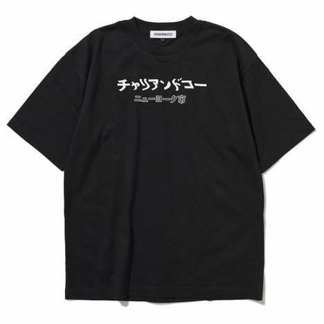 【SALE30%OFF★CHARI&CO】KATA WAVE TEE