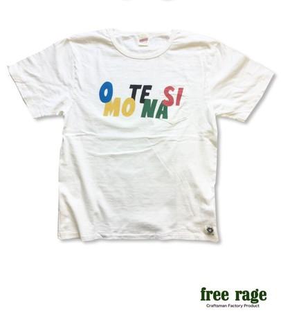 "【FREE RAGE】""OMOTENASI"" リサイクルコットンポケットTee"