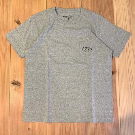 【narifuri】スーベニアポケットTシャツ2P/リフレクタープリント