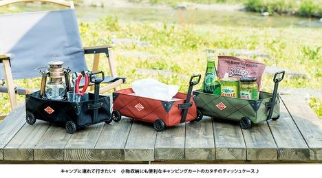 【SETO CRAFT】ティッシュケース / キャンピングカート