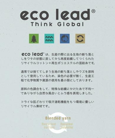 【go slow caravan】eco leadリサイクル天竺CRAZYリンガーBIG TEE