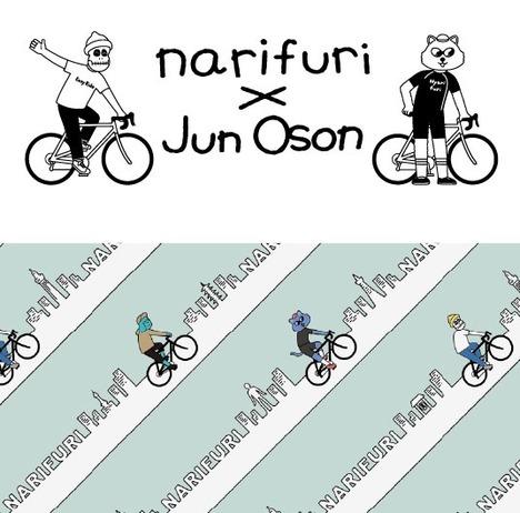 【narifuri】×OSON 高機能Tシャツ(ガイコツ)