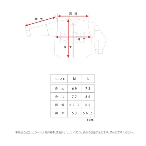 【O.K.】Total Pattern FISHING SHIRTS(LOVE LETTERS)