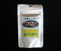 シュリンプフードむらがり1個(他商品と同梱包のみ販売)