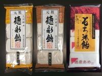 徳永飴(あめがた、黒糖入り)、もち米飴 各2袋 6袋セット