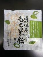 もち米飴(抹茶) 80g