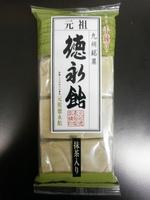 徳永飴(抹茶入り) 8枚