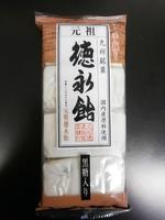 徳永飴(黒糖入り) 8枚