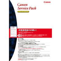 CSP/LBP-M タイプK 5年訪問修理
