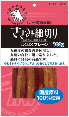 純国産 JC ささみ細切り(プレーン)100g