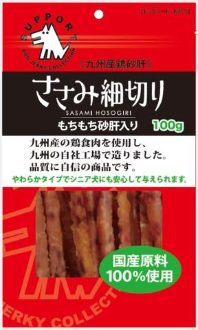 純国産 JC ささみ細切り(砂肝)100g