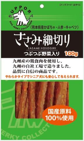 純国産 JC ささみ細切り(野菜)100g