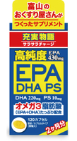【P2倍・定価¥6,264→特別価格¥2,980】サラサラチャージ