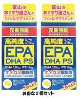【P2倍・定価¥12,528→特別価格¥5,000】サラサラチャージ