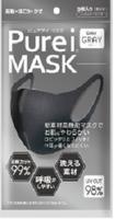 ピュアアイ マスク 3枚入 ※お支払いはクレジット決済のみ・日時指定できません・一住所あたり一回のご注文で10点まで購入可