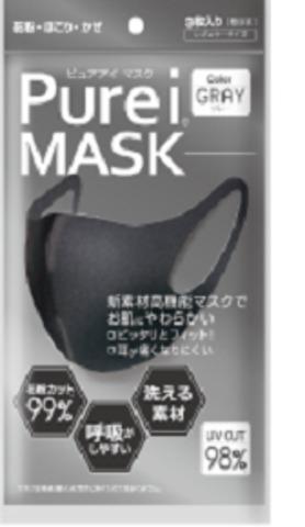 Pure i(ピュアアイ)マスク 3枚入