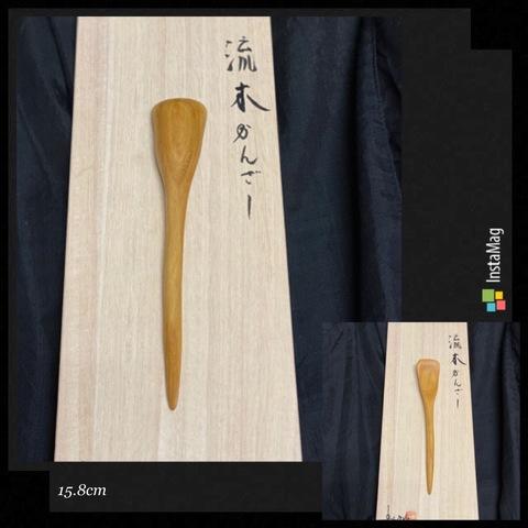 流木簪(かんざし)