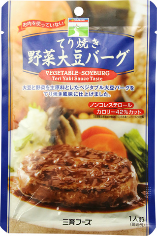 てり焼き野菜大豆バーグ100g(15袋)