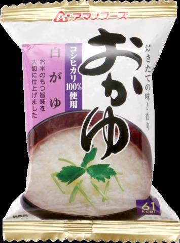 お粥・白16g(18袋)