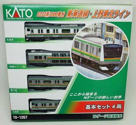 E233系_3000番台 上野東京ライン 4両基本セット