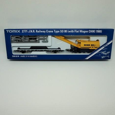 国鉄貨車 ソ80形(チキ7000形付)黄運転台