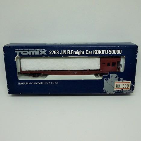 国鉄 貨車 コキフ50000形 (コンテナなし)