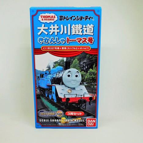 大井川鉄道 機関車トーマス号 3両セット(C11+客車2両)