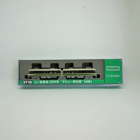 江ノ電 2000形デビュー時仕様(M車)2両セット