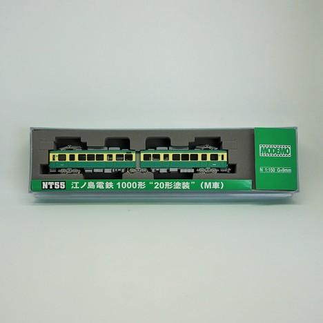 江ノ電 1000系 20形塗装(M+T)2両セット