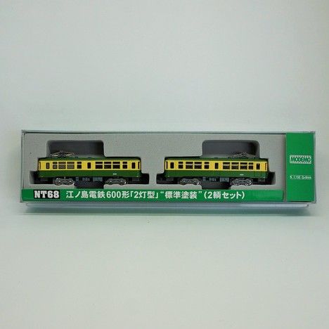 江ノ電 600形 2灯型 標準塗装(M+T)2両セット
