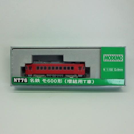 名鉄モ600形(増結用T車)
