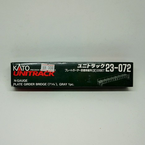 プレートガーダー 鉄橋単線用 (灰) S186T