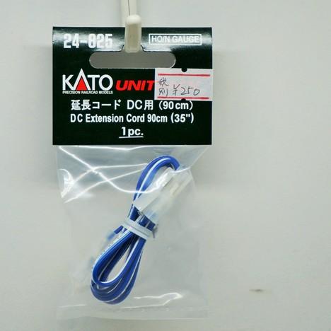 延長コード DC用   90cm