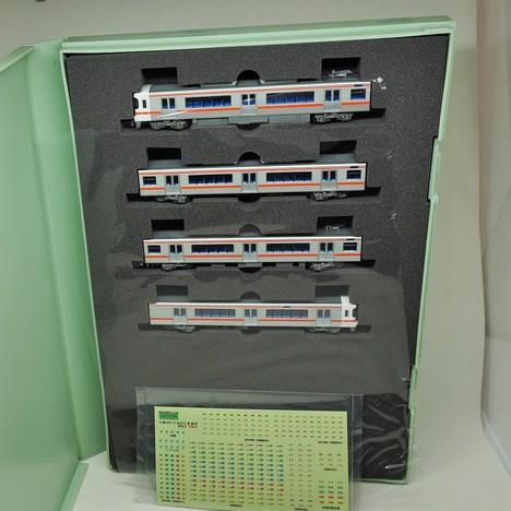 J.R. 東海313系 0 番代 4両セット