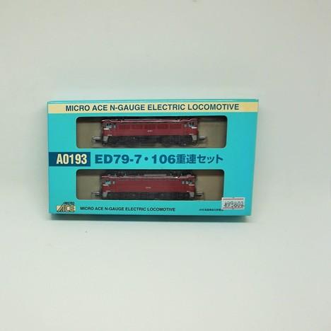 ED-79   7.106重連セット 2両セット