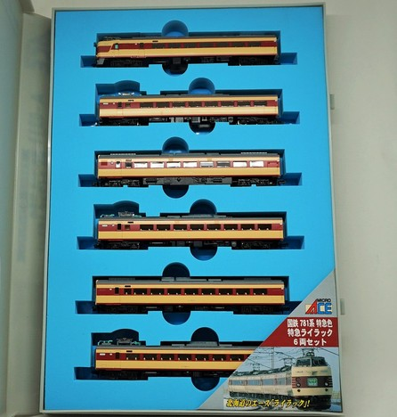 国鉄781系 特急色 特急 ライラック 6両セット