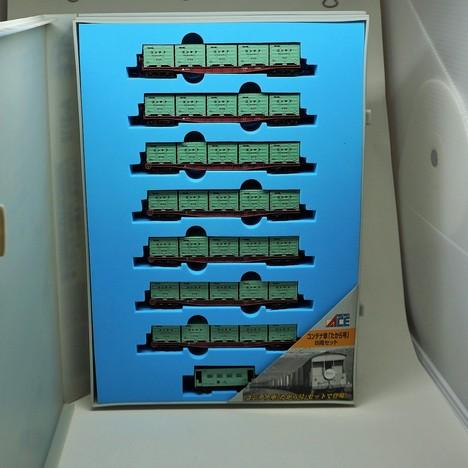 チキ5000コンテナ車「たから号」基本8両+増結8両セット