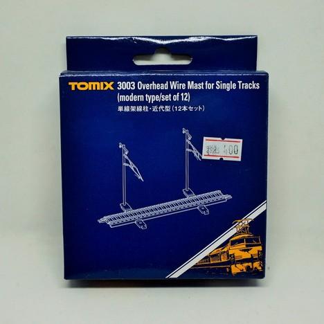 単線架線柱 近代型(12本 セット)