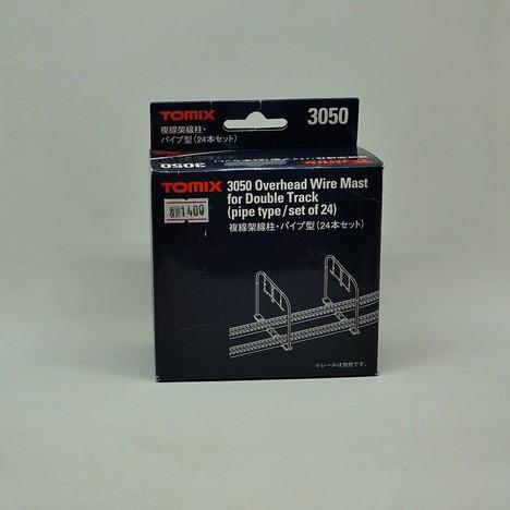 複線架線柱 パイプ型 (24本セット)