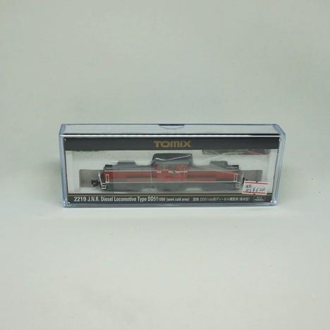 国鉄 DD51 1000 形ディーゼル機関車(暖地型)