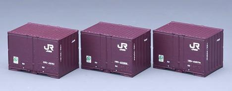 私有U20A-500形コンテナ(3個入り)