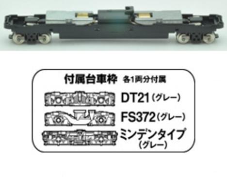 動力ユニット 20m級A 1両分・鉄コレ用