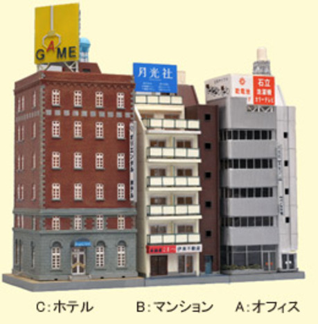 ジオコレ 昭和のビルA