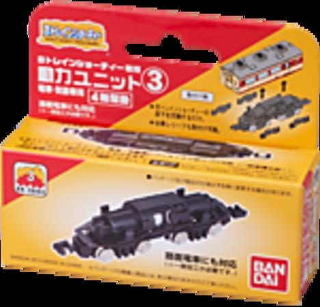 動力ユニット3 電車・気動車用 4軸駆動