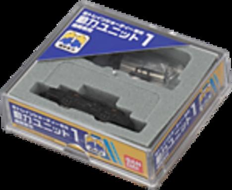 動力ユニット1 機関車用 グレー